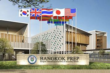 バンコクプレップインターナショナルスクール