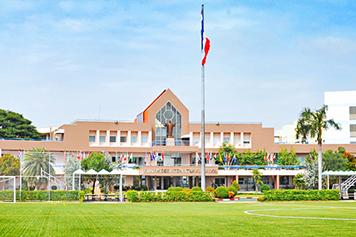 ルアムルディー・インターナショナルスクール