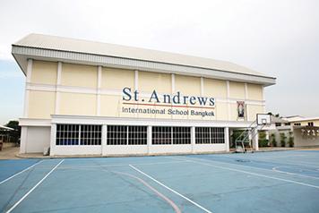 セント・アンドリュース・インターナショナルスクール