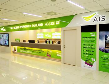 ドンムアン空港(LCCを利用の場合)