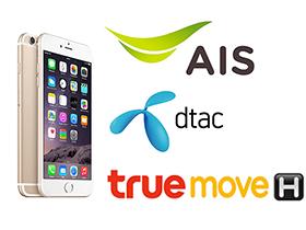 タイで生活する上で不可欠な携帯電話(スマホ・タブレット)事情と活用方法